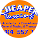 Cheaper Towing